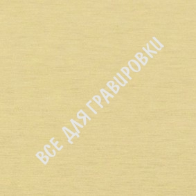 Металл для сублимации 3505-Metal Sheet-.5 champagne matt 30*60